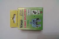 Splitter 2-way Germany + 3 шт.VIPSAT F-разъёма  в картонной упаковке
