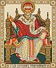 Святой Спиридон Тримифунтский А4 икона под бисер