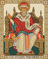 Святой Спиридон Тримифунтский А4 икона под бисер, фото 1