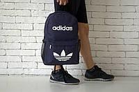 Рюкзак Adidas 15 л 114635 синий с белым спортивный школьный 28см х 40см х 18