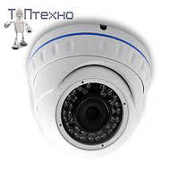 IP камера для видеонаблюдения LUX 4040-200