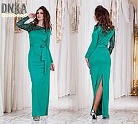 Платье в пол с кружевным рукавом д1247 (ГЛ)
