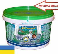 Биопрепарат для выгребных ям Водограй + разрушитель жира сухой 300 грамм
