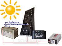 Міні сонячна електростація 150 Вт*год для кемпінгу, дачі, фото 1