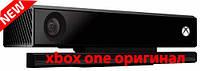 Kinect Sensor Xbox one Оригинал