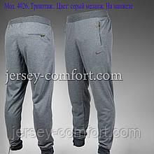 Спортивні штани чоловічі на манжеті. Трикотаж. 4 кольору. Мод. 4026.