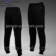 Штани трикотаж, чоловічі на манжеті. Штани чоловічі спортивні.. Спортивні брюки чоловічі. Мод. 4026.