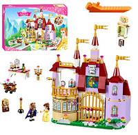 Конструктор Красавица и Чудовище BELA 10565 (аналог Lego 41067)