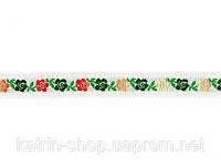 Жаккардовая тесьма РОЗОЧКИ, ширина 18 мм, 50 см