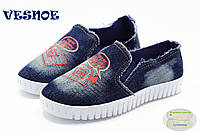Детская обувь оптом. Детские кеды - слипоны бренда Gong Golf для мальчиков   (рр. с 25 по 30)