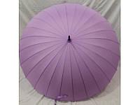 Зонт женский однотонный фиолетовый трость