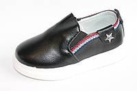Детские туфли-мокасины для мальчиков от фирмы GFB G121-1 (10пар 21 - 25)