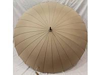 Зонт женский однотонный беж трость