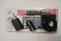 Набор штекер USB на разные штекера питания и штекера USB,зарядка USB 220V на гнездо USB,авто штекер USB