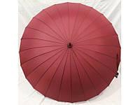 Зонт женский однотонный бордовый трость