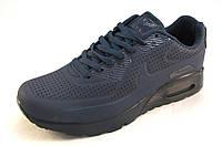 Кроссовки мужские  Nike Air Max синие (найк аир макс)(р.44,45,46)