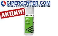 Тонер PATRON HP LJ E 700 M712, 790 г флакон