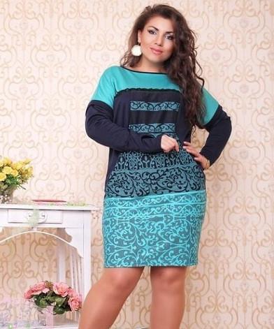 Платье 5138 (По173)