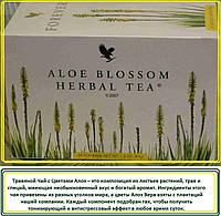 Форевер Чай из Цветов Алоэ с Лечебными Травами, США, Aloe Blossom Herbal Tea, 25 пакетиков