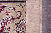 Ковер Versailles Калейдоскоп, цвет бежевый, фото 4