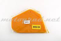 Элемент воздушного фильтра Honda DIO AF18 (поролон с пропиткой) (желтый)