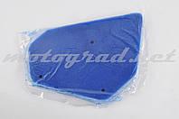 Элемент воздушного фильтра Honda DIO AF18 (поролон с пропиткой) (синий)