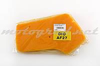 Елемент повітряного фільтра Honda DIO AF27 (поролон з просоченням) (жовтий)