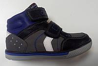 Детские демисезонные ботинки для мальчика Clibee  27 - 32р