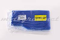 Элемент воздушного фильтра Honda GYRO UP (поролон с пропиткой) (синий)