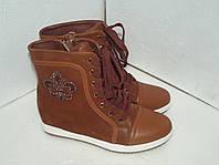 Новые демисезонные ботинки, р. 39