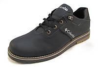 Туфли мужские ECCO кожаные, синие (еко)(р.40,41,42,43,45)