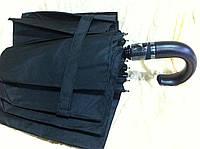 Мужской зонт автомат 9 спиц с кожаной ручкой крючком , фото 1