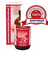 Анги Омега Комплекс коллоидная формула Ad Medicine, Омега 3,6,9, регулирует холестерин, атеросклероз, инсульт