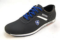 Туфли мужские спортивные FERRARI  кожаные, синие (р.44)