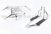 Багажник задний металлический Delta (с подножками) KOMATCU