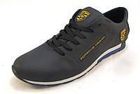Туфли мужские PORSCHE DESIGN  кожаные, синие (р.41,44)