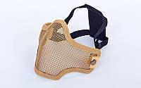 Маска защитная пол-лица из стальной сетки для пейнтбола CM01-H