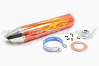 Глушитель (тюнинг) 420*100mm, креп. Ø78mm (нержавейка, пламя, золото, прямоток, mod:3)