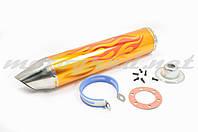 Глушитель (тюнинг) 420*100mm, креп. Ø78mm (нержавейка, пламя, красный, прямоток, mod:3)