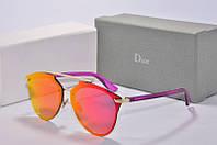 Солнцезащитные очки Dior Reflected оранжевое зазеркалье