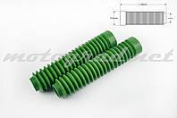 Гофры передней вилки (пара) универсальные L-190mm, d-30mm, D-45mm (зеленые) MZK