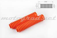 Гофры передней вилки (пара) универсальные L-250mm, d-30mm, D-50mm (оранжевые) MZK