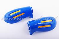 Защита рук на руль (mod:2, GLOVES, синие) XJB