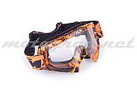 Очки маска кроссовые KTM (оранжевые, с прозрачным стеклом)