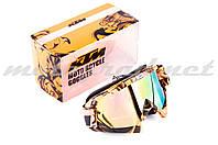 Очки маска кроссовые KTM (оранжевые, стекло хамелеон)