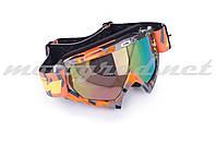 Очки маска кроссовые KTM (стекло хамелеон)