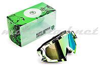 Очки маска для сноубординга MONSTER-ENERGY (mod:1, стекло хамелеон)