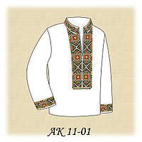 Заготовка детской вышиванки / рубашки / сорочки для мальчика АК 11-01