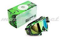 Очки маска лыжная MONSTER-ENERGY (mod:3, стекло хамелеон)