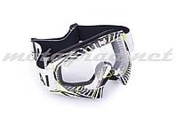 Очки маска для сноуборда MOTSAI (mod:A2, с прозрачным стеклом)